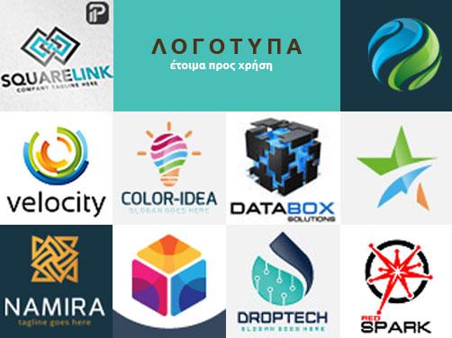 Τα 10 καλύτερα λογότυπα (έτοιμα) που μπορείτε να αγοράσετε για την  επιχείρησή σας 0c343b0e504