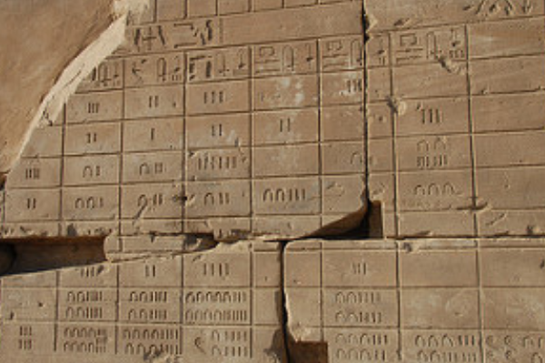 Αρχαια αιγυπτος λογιστικη μηχανογραφηση